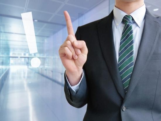 通販EC業界に1ヶ月でキャッチアップするための、5つの方法