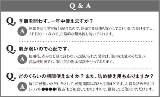 お客様からよく聞かれる質問をQ&A形式で記載